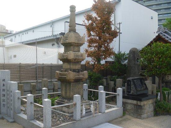 Sekizo Sanju Hokyointo