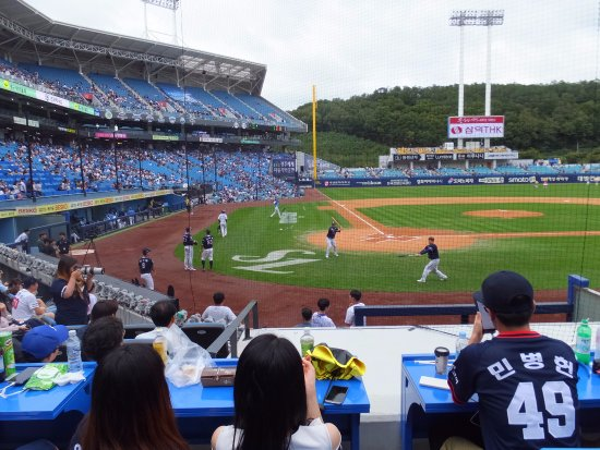 Daegu, Sør-Korea: Samsung Lions Park