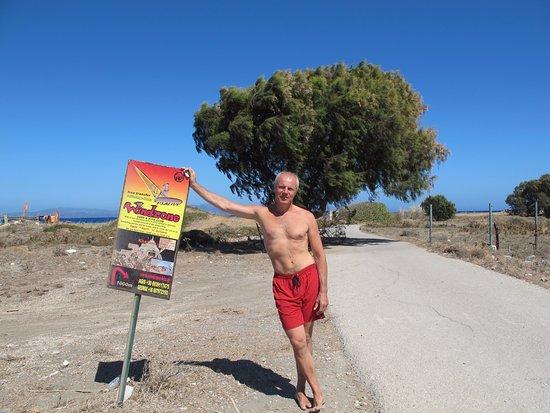 Windzone Surf Club: Велодорожка до станции