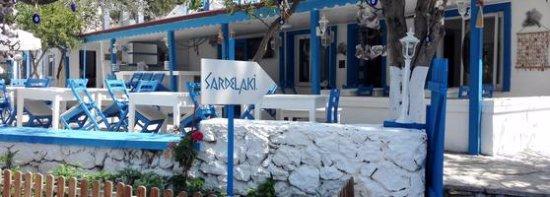 Sardelaki Greek Tavern: bahçe