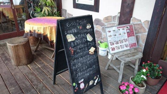 Isehara, Япония: モーニングセットメニュー