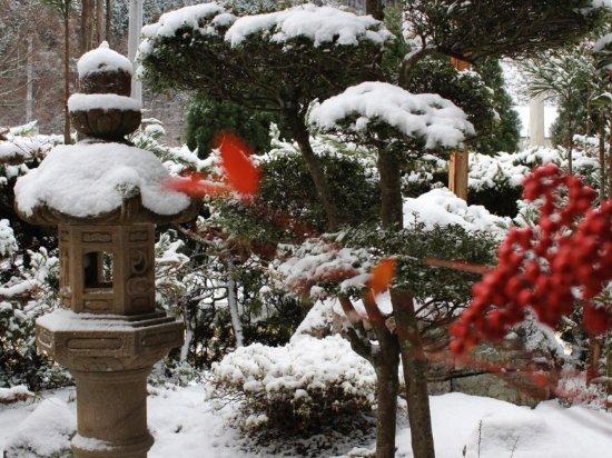 Nantan, Japan: snow garden