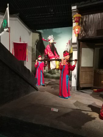 Юуяо, Китай: Yuyao Museum