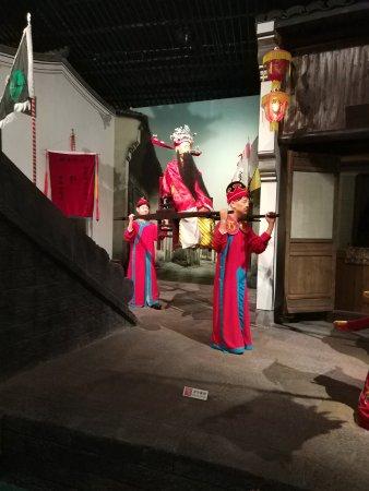 Yuyao Museum