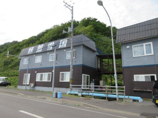 Rishirifuji-cho, Japonia: ゆ