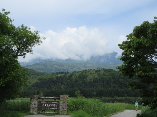 Rishirifuji-cho, Japonia: 雲がかかってます