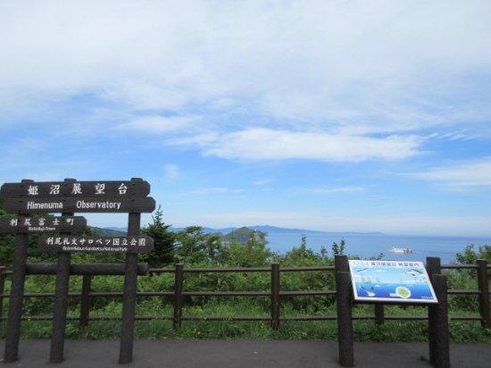 Rishirifuji-cho, Japonia: 姫沼展望台