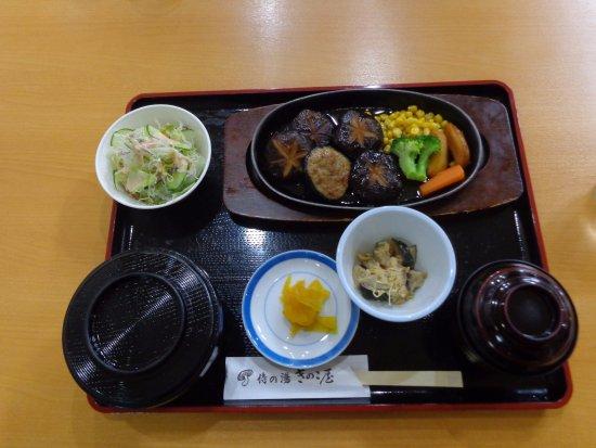 Kuji, Japan: きのこハンバーグ
