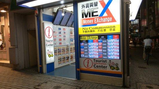 Tokyo Guide Map Shinjuku Information