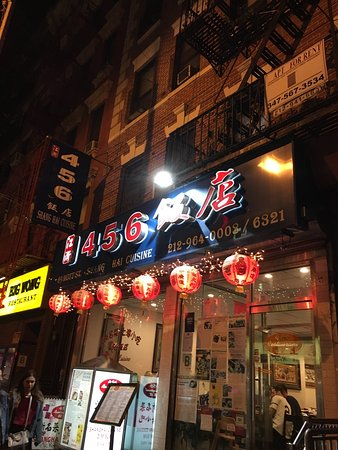 456 shanghai cuisine nueva york chinatown fotos for 456 shanghai cuisine manhattan ny