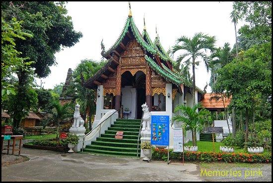 Wat Umong Mahathera ChanTemple