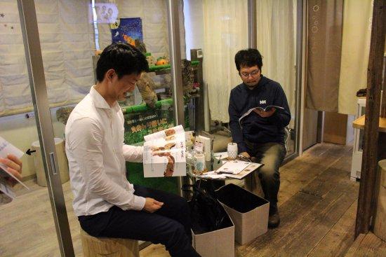 Musashino, Japón: 飼育体験イベント☆2017.9.17 ②