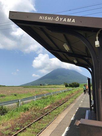 JR Southernmost Nishioyama Station (Ibusuki, Japan) - omdömen