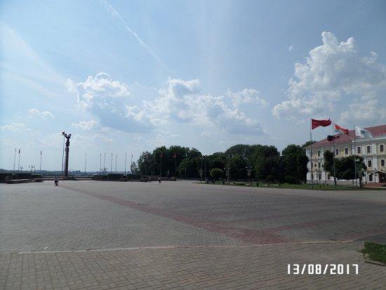 Mogilev, Weißrussland: площадь