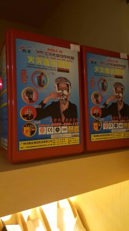 Liaocheng, Cina: Fire mask in case of emergency but.....