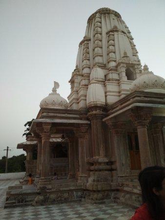 Amrakh Mahadev