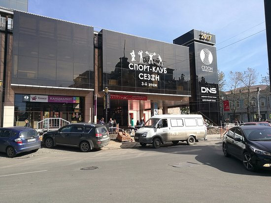Shopping Center Sezon