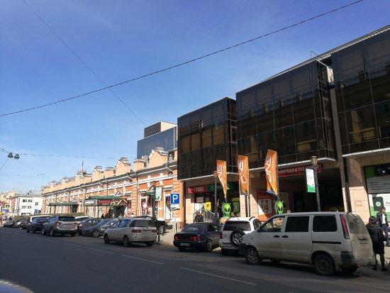 Shopping Center Sezon