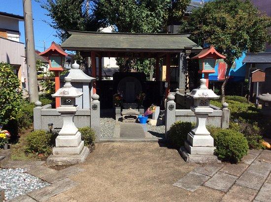 Shizuka Gozen Tomb