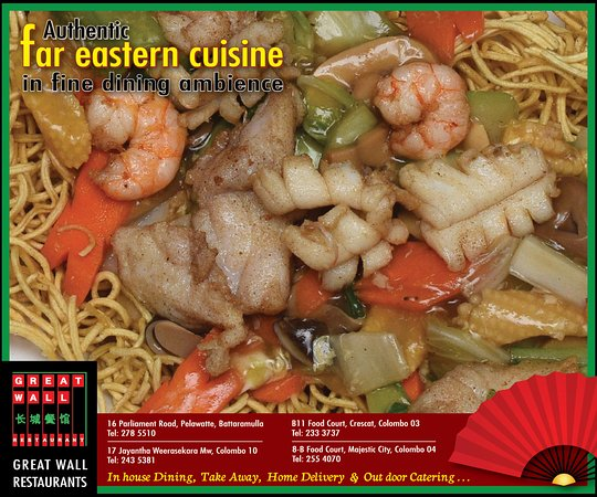 Sea Food Chow Mein Noodles Picture Of Great Wall Restaurants