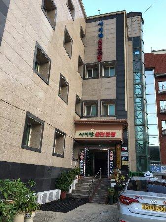 忠州, 韓国, Hotel入口