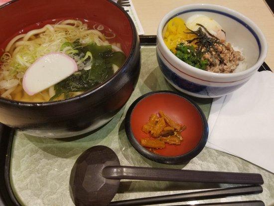 Kasama, Japan: 20170915_141036_large.jpg
