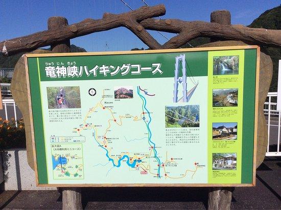 常陸太田市, 茨城県, photo7.jpg