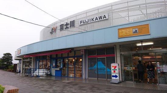 富士川服务区 下行线