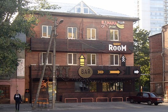 Dnipropetrovsk, ยูเครน: Banana Club, near Circus, far from Dnipro station