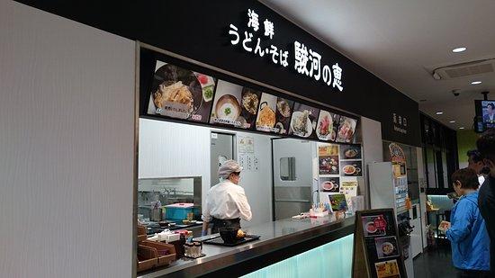 Makinohara, ญี่ปุ่น: 海鮮 うどん・そば 駿河の恵