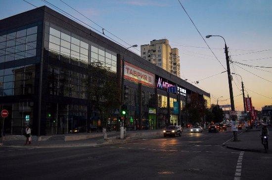 KVARTAL Shopping and Entertainment Center