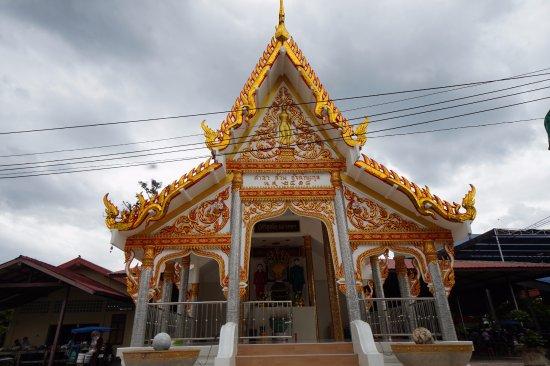 Samut Songkhram, Ταϊλάνδη: ศาลาตรงท่าน้ำ