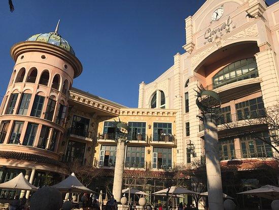 Canal Walk Shopping Centre: photo2.jpg