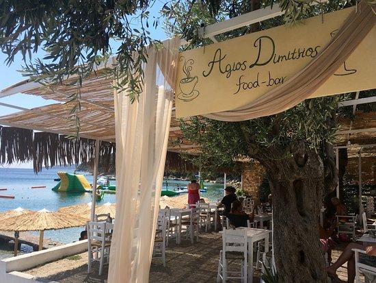 Agios Dimitrios, Greece: Außenansicht