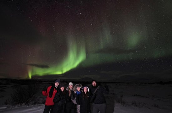 Northern Lights and Stargazing...