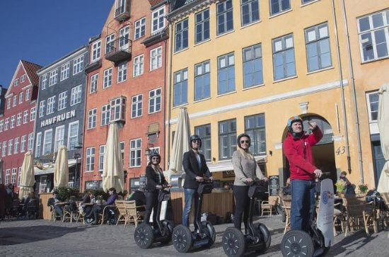 Copenhagen Segway Tour with Small Group