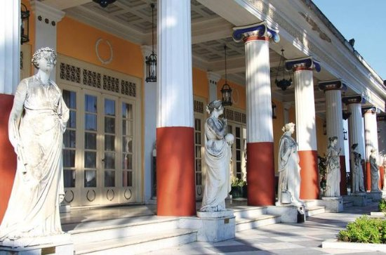 Corfu Island Highlights Full-Day Tour