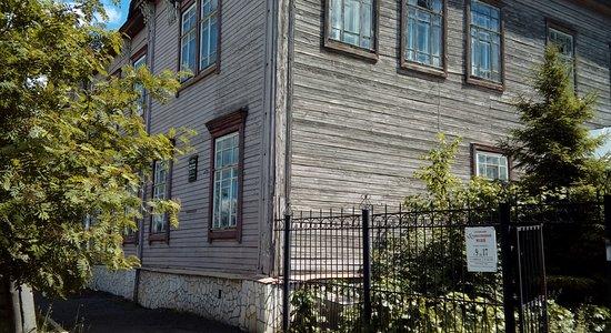 Alatyr, Russland: В этом доме будет краеведческий музей в ближайшее время