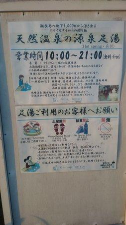Tomigusuku Photo