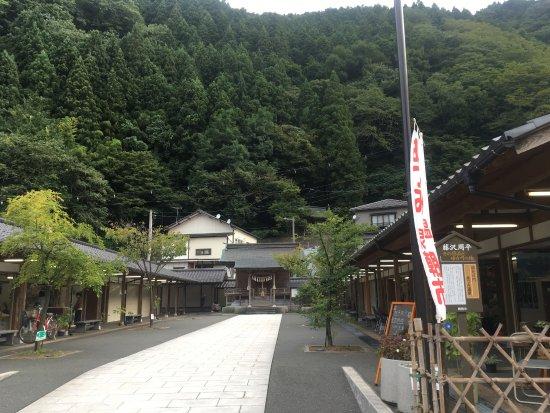 Atsumi Hot Spring Morning Market