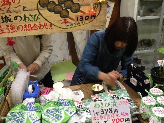 Maruiwa Ando Wasabi Shop, Joren no Taki