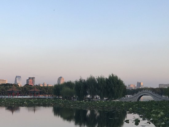 Changchun, China: photo0.jpg