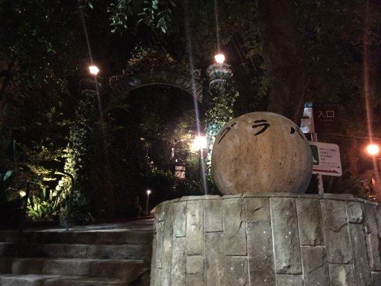 Glover Garden: photo0.jpg