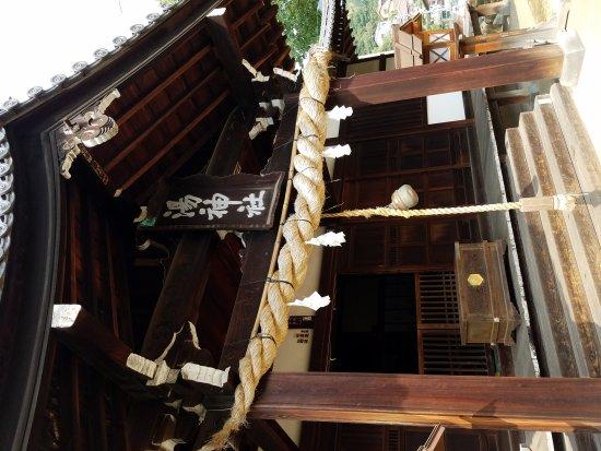 Yu Shrine: 20170919_141108_large.jpg