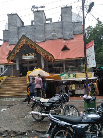 Shri Saibaba Sansthan Temple: outside food court