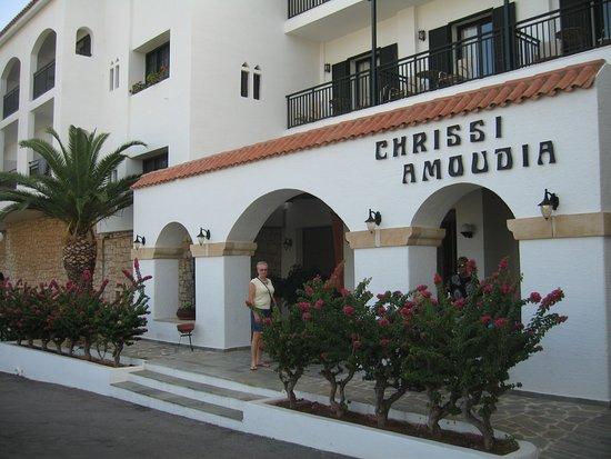 Entr e hotel photo de suneoclub chrissi amoudia for Entree hotel
