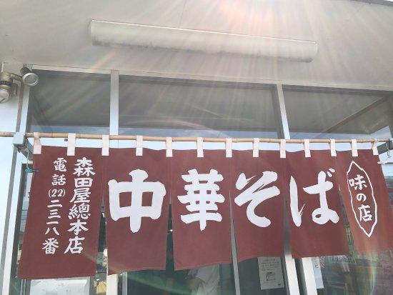Sano, Japan: photo0.jpg