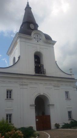 Suprasl, Pologne : Brama
