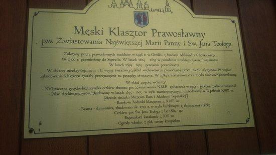 Suprasl, Pologne : tablica informacyjna