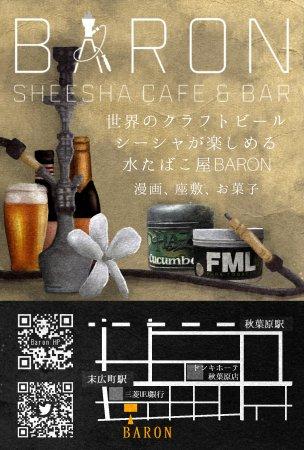 Shisha Cafe & Bar Baron
